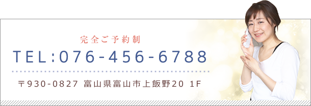 076-456-6788