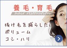 骨盤矯正/体の歪みがある,頭痛・肩こり・腰痛,産後の不調